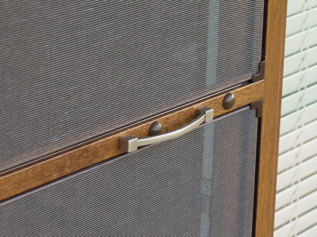 Moskitiera ramkowa drzwiowa.